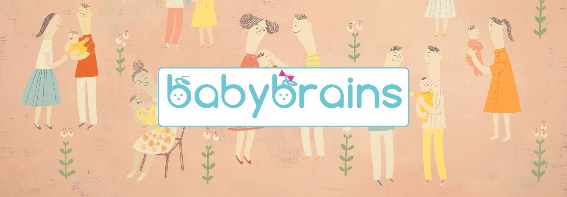 BabyBrains